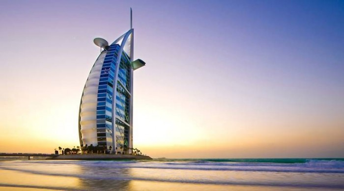 Dubai Holidays and Packages
